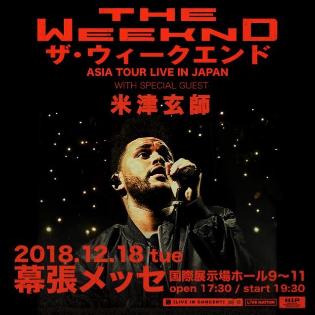 The Weeknd日本初公演に米津玄師 カナダと日本のシンガーがまさかの共演