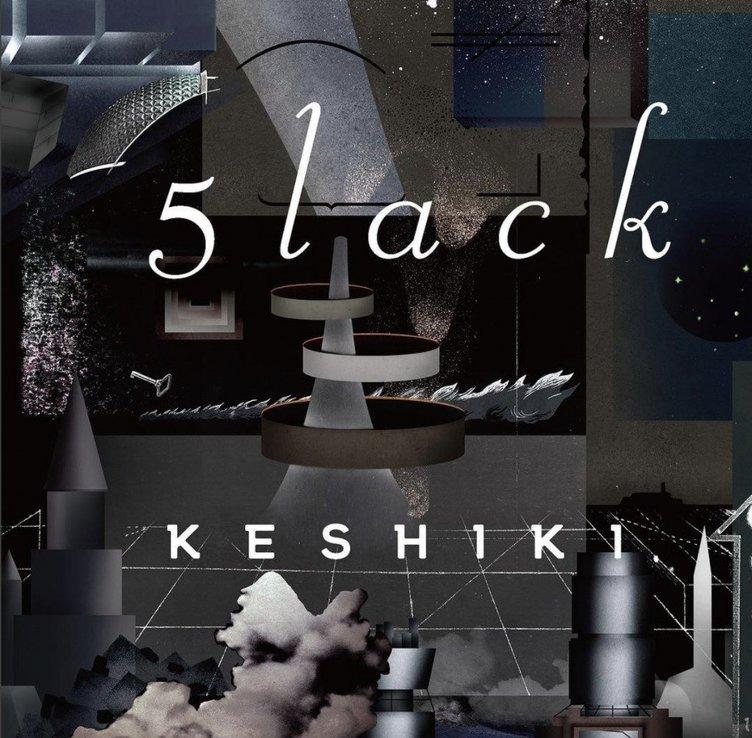 5lack 『KESHIKI』のジャケット解禁、日本語ラップの革命児による新作