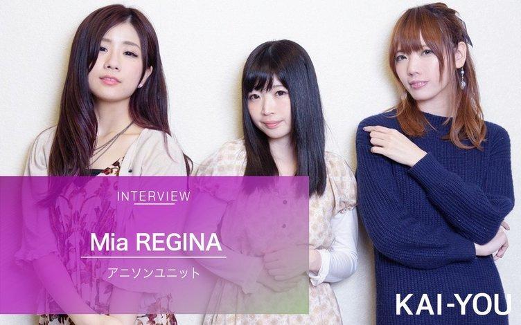 """Mia REGINAインタビュー 『アイカツ!』に青春を置いてきた3人が""""女王""""になるまで"""