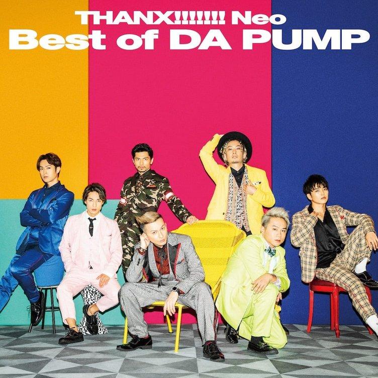 DA PUMP新MV公開 ヒット曲「if...」もうひとつは「ごきげんだぜっ ! 」