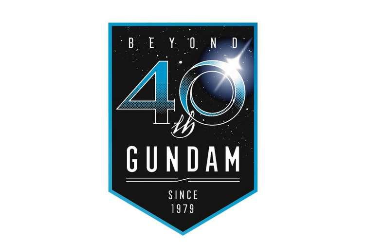 ガンダム40周年プロジェクト始動 TVアニメ版『THE ORIGIN』など展開
