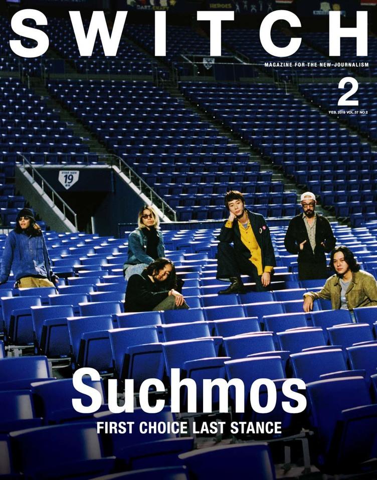 SuchmosのYONCE、チバユウスケと対談 『SWITCH』特集で憧れの存在と邂逅