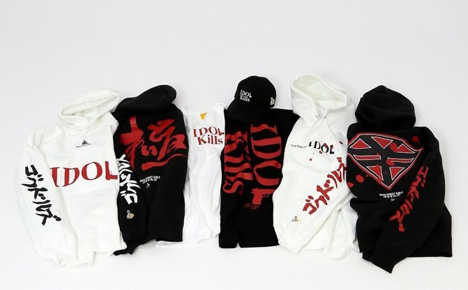 ストリートブランド #FR2 がゴクドルズとコラボ 「IDOL Kills」ロゴも