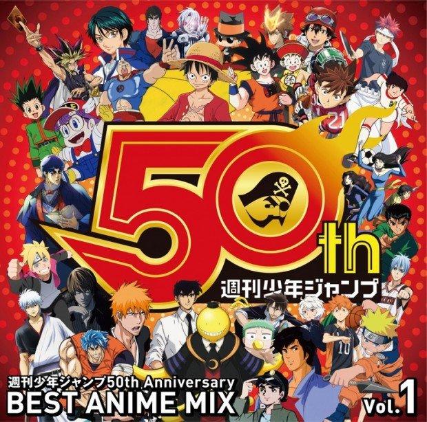 「週刊少年ジャンプ50th Anniversary BEST ANIME MIX vol.1」