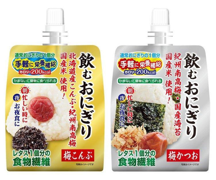 「飲む おにぎり」平成最後に誕生す 噛まないという選択に未来を感じません?