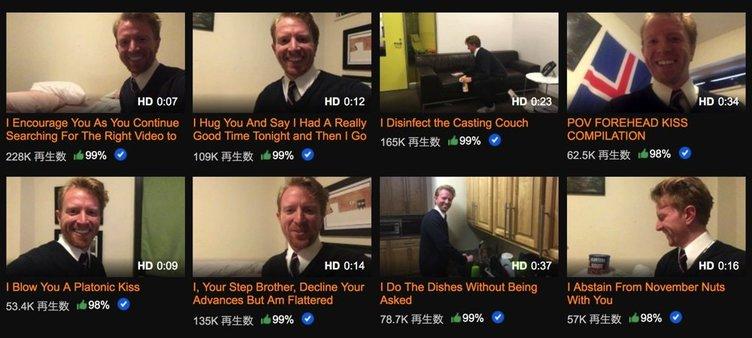 Pornhubで最も健全なポルノスター誕生 「元気になる動画」が世界でバイラル