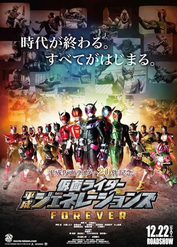 10作目となる『平成仮面ライダー』 冬のライダー映画シリーズで興収歴代1位に