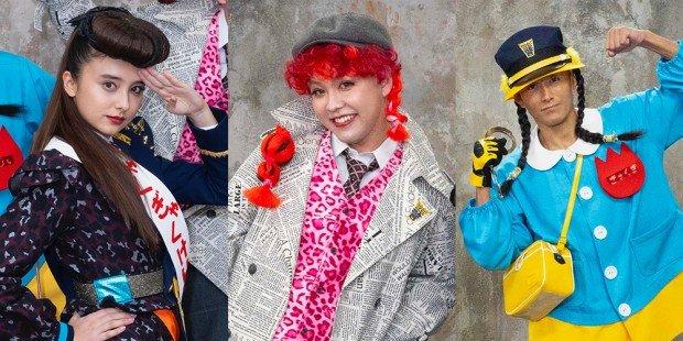(左から)ギャンヌ署長役:石田ニコル、アベコベ刑事役:ぺえ、マギャク巡査役:黒石高大