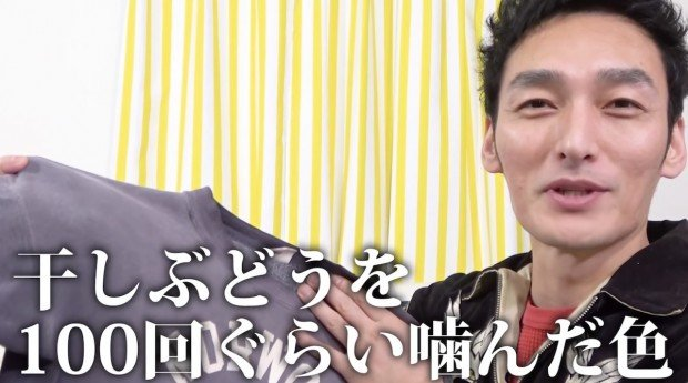 草なぎ剛のオススメパーカー紹介_2