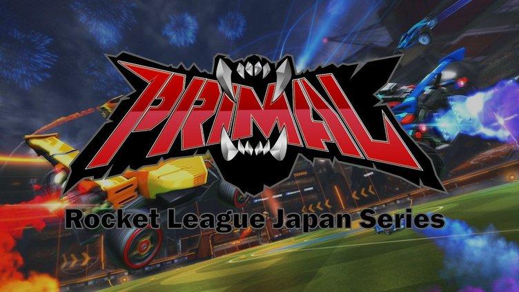 シンプルかつ奥深いe-Sports「ロケットリーグ」の国内リーグ開催へ