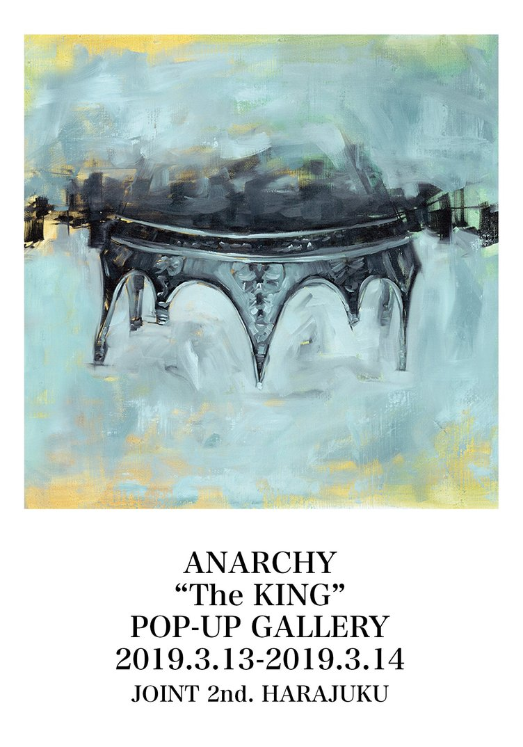 ANARCHY『The KING』発売記念イベント 本人との写真撮影会も