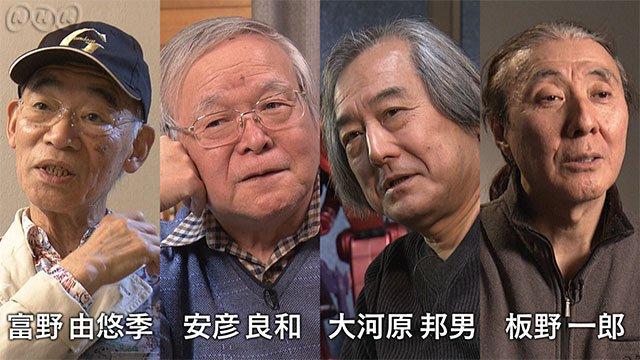NHK「ガンダム誕生秘話」に富野由悠季、安彦良和、大河原邦男ら
