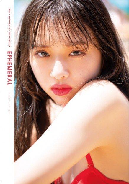 『三品瑠香 1st写真集 EPHEMERAL』(徳間書店) 撮影:田口まき