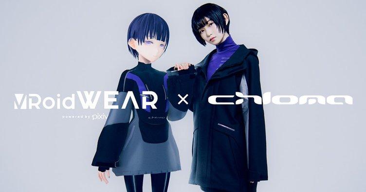 アバターのファッションを提案する「VRoid WEAR」 pixivの新プロジェクト第1弾はchloma