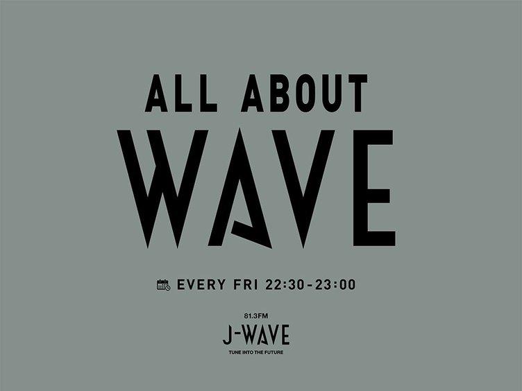 80年代を代表する伝説のレコードショップ「WAVE」が、J-WAVEで復活