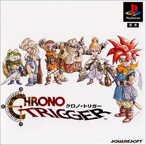 「平成のゲーム 最高の1本」に「クロノ・トリガー」 あなたの1本はなに?