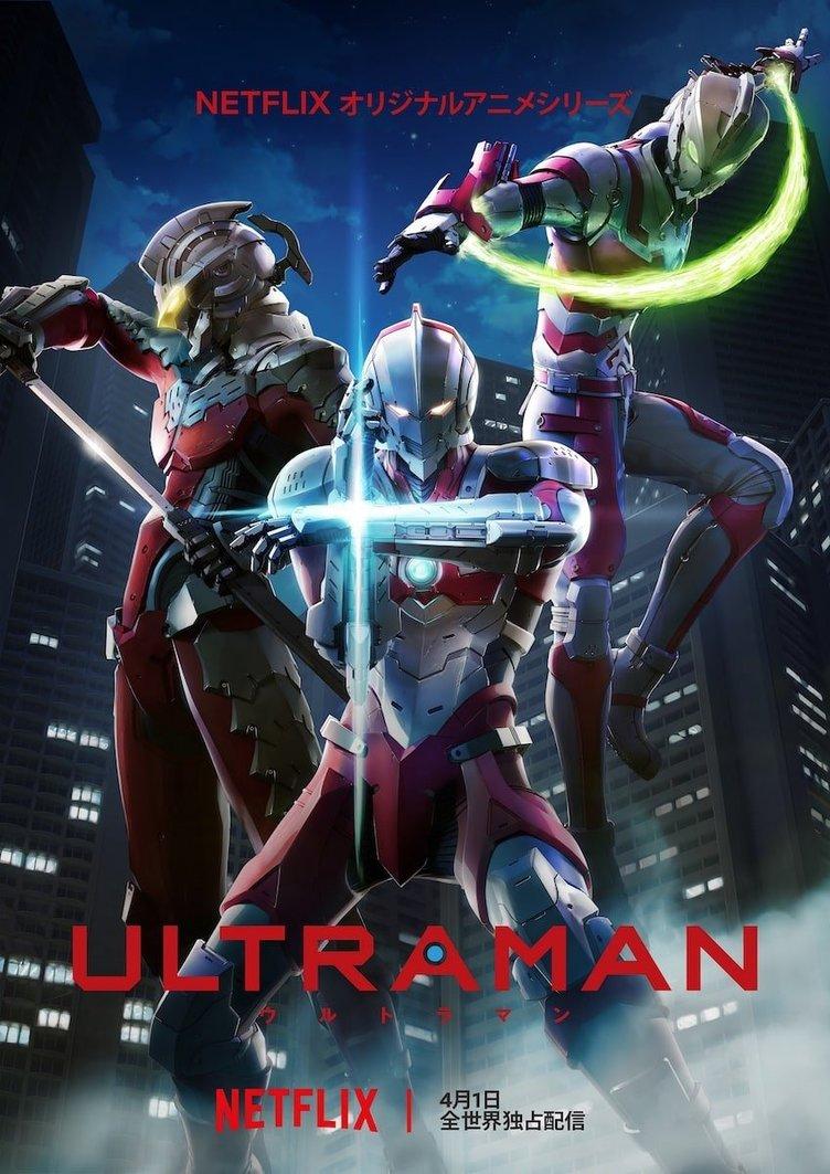 Netflixアニメ『ULTRAMAN』 マーベル的なアメコミ描写とユースカルチャー化