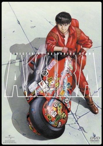 『AKIRA』実写映画、全米で2021年公開 レオナルド・ディカプリオがプロデュース