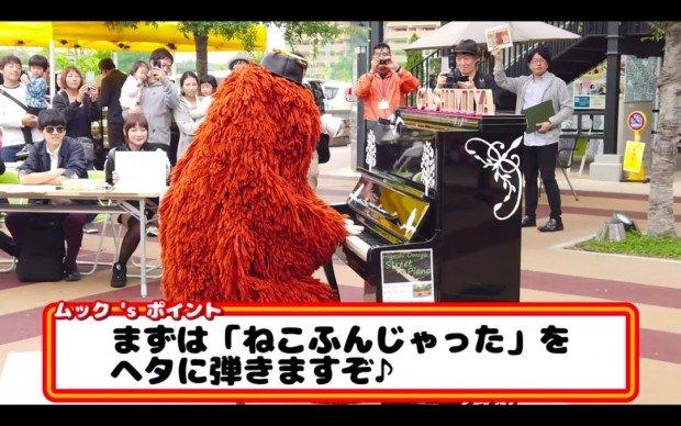 /【音楽家ムック】街中で突然、米津玄師の「海の幽霊」弾いてみた!!