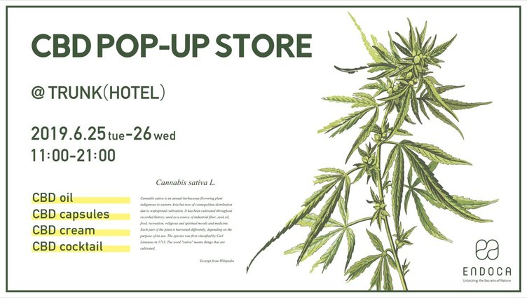 大麻成分(CBD)入り製品のパイオニアが渋谷でポップアップストア開催