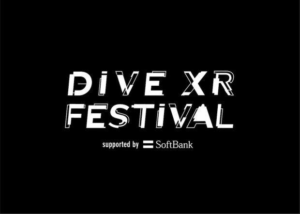 「DIVE XR FESTIVAL」ロゴ