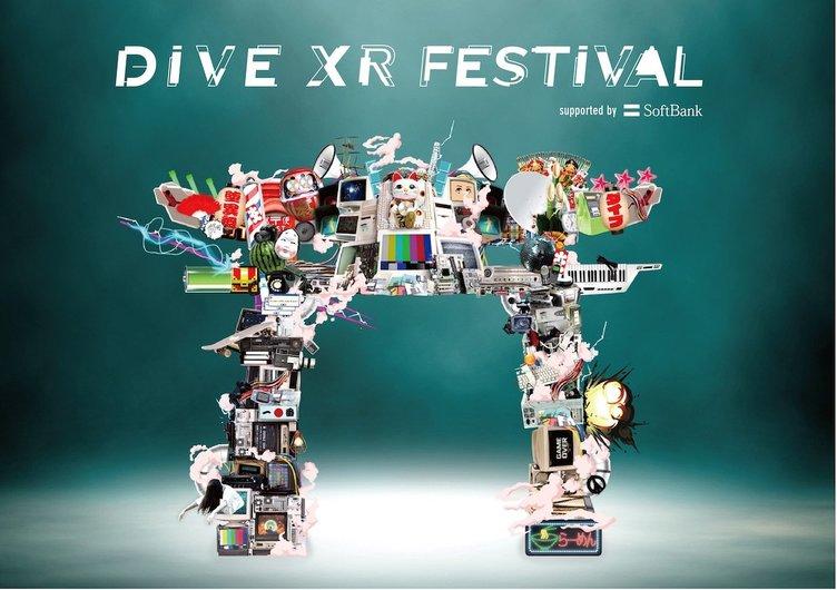 キズナアイ、初音ミクら 音楽フェス「DIVE XR FESTIVAL」のメンツに震える