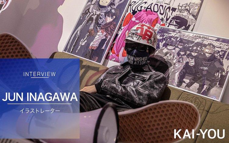 JUN INAGAWAインタビュー 萌えとストリートの申し子が「オタク」を再定義