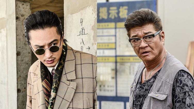 不良ものの二大巨頭コラボ映画『HiGH&LOW THE WORST』 パルコ役は塚本高史