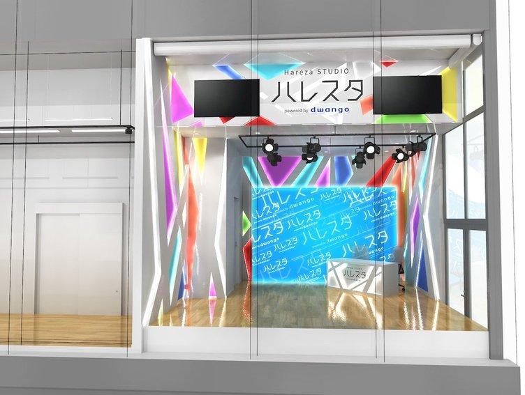ニコファーレとニコニコ本社が営業終了 池袋に新スタジオ「ハレスタ」