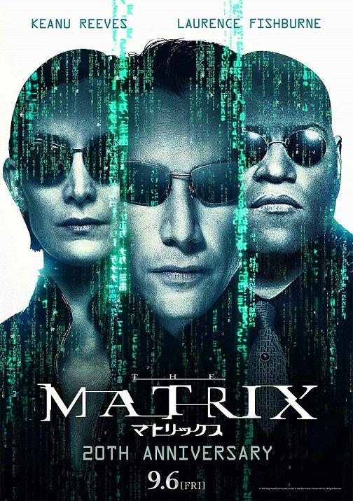 SF映画の傑作『マトリックス』 20周年記念で4D上映決定