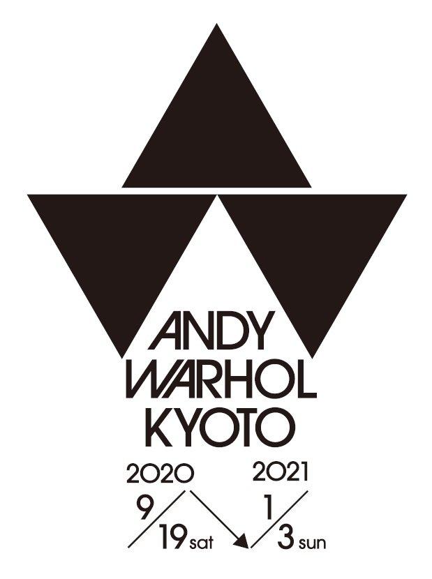 アンディ・ウォーホル、京都で初の大回顧展 約200点の作品が展示