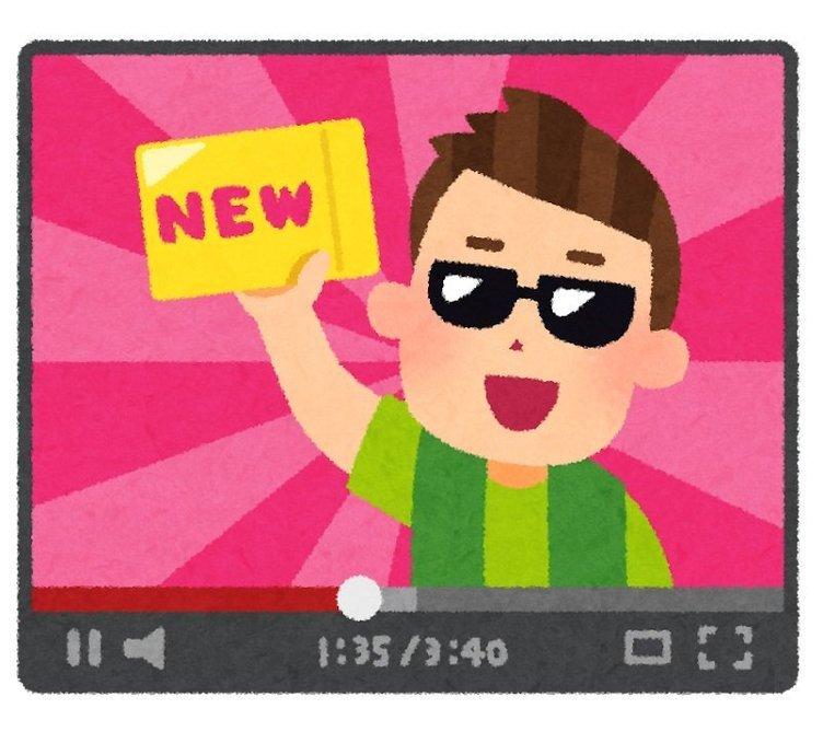 ジャニーズ事務所が公式YouTubeチャンネル開設 「ついに」「時代が変わった」