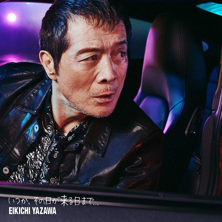 矢沢永吉「YAZAWAの日」にMステ初出演 ロックの伝説がタモリと初対面