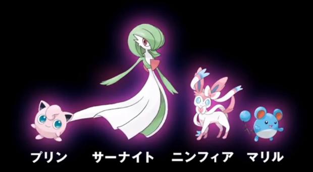 フェアリータイプのポケモン/©2013 Pokémon. ©1995-2013 Nintendo / Creatures Inc. / GAME FREAK inc.