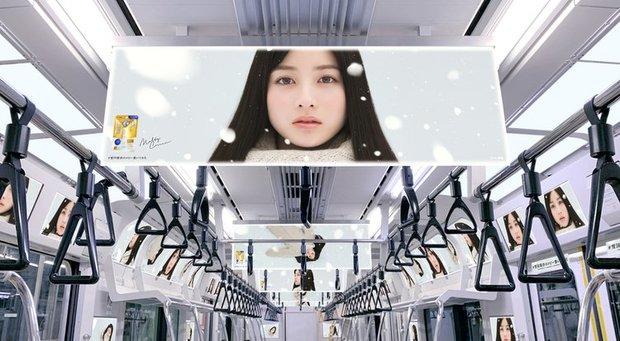 電車内掲出イメージ