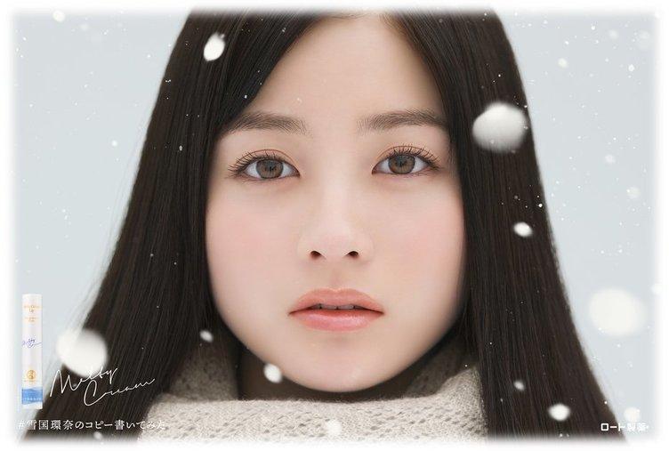 冬仕様の橋本環奈にぴったりの一言? 世界で1つの広告づくりに挑戦しよう