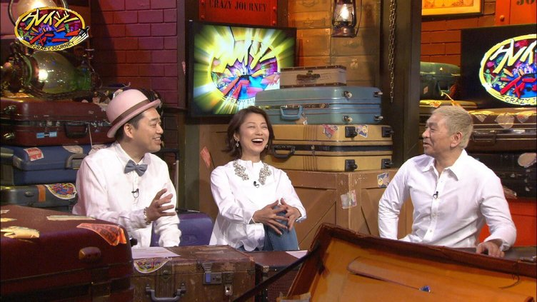 TBS「クレイジージャーニー」仕込み発覚で放送休止 生物をロケ前に準備
