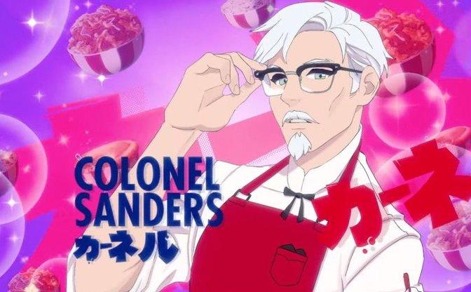 カーネル・サンダースの恋愛ゲームが登場 KFCはどこに向かってるの?