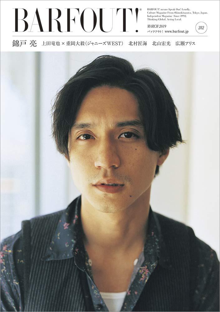 関ジャニ∞ 錦戸亮、ジャニーズ退所 今後は自分なりのエンタメで恩返し