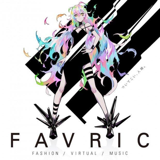 「FAVRIC」キービジュアル