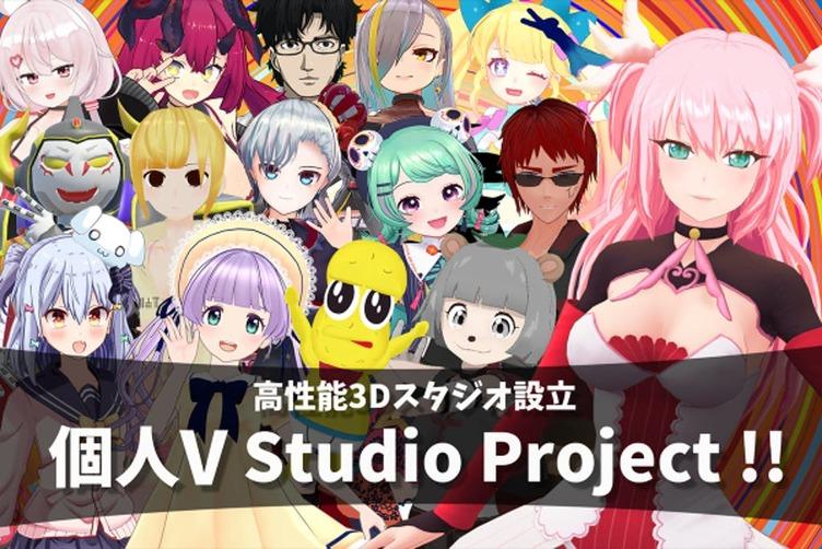 VTuberふぇありす、スタジオ設立のクラウドファンディング中止へ