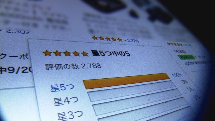 NHKクロ現+で「ネット通販やらせ」特集 中国レビュー量産工場も判明