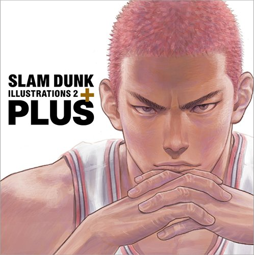 『SLAM DUNK』22年ぶりのイラスト集 新規イラスト含む130点を収録