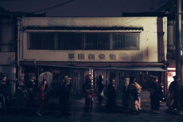 大将軍商店街振興組合 一条妖怪ストリート2
