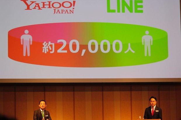 ZホールディングスとLINEの経営統合に関する共同記者会見/撮影:編集部