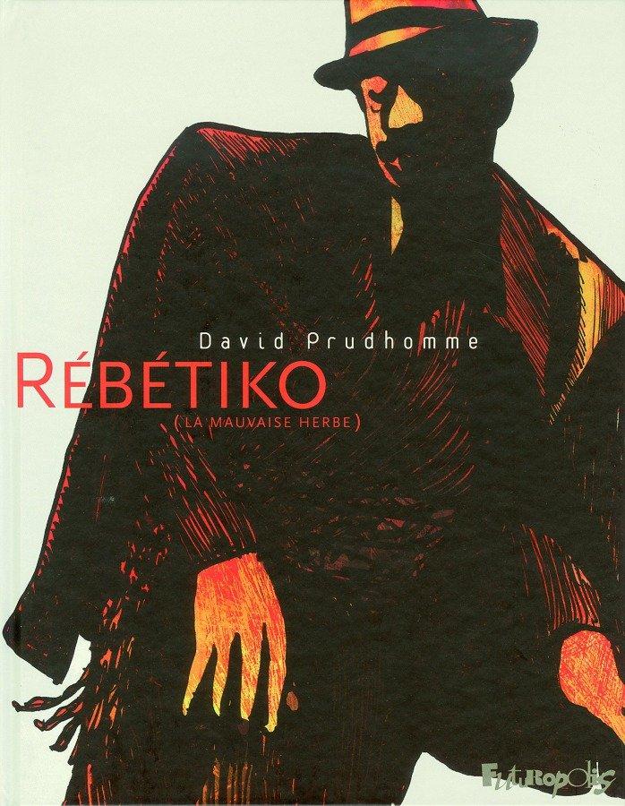 海外漫画を出版する「サウザンコミックス」 第1弾は仏名作『Rébétiko』