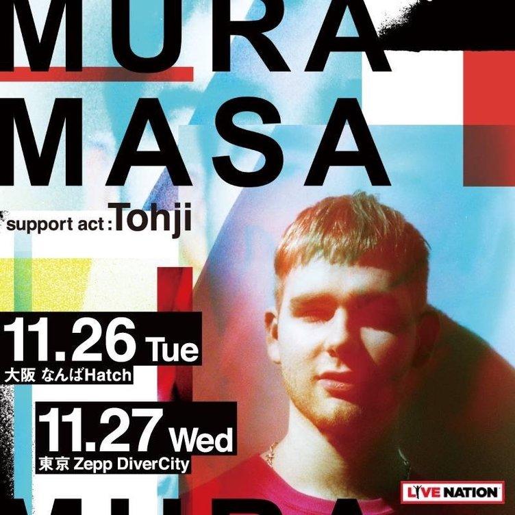 Mura Masa ジャパンツアーのサポートアクトにラッパー Tohjiが参加