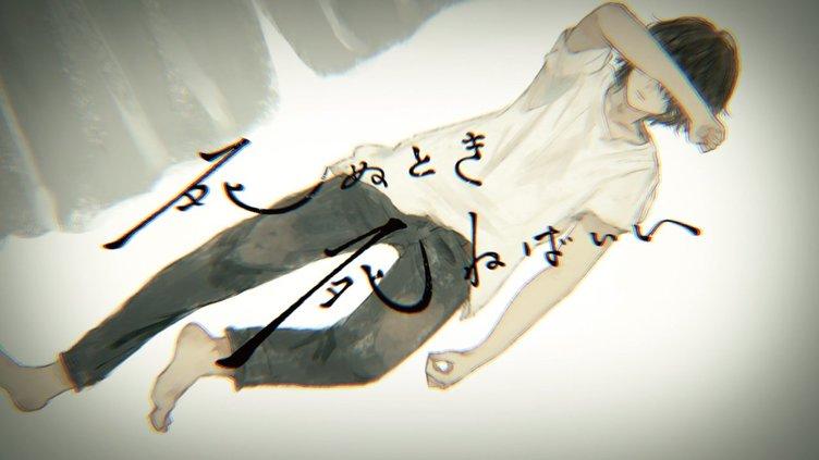 カンザキイオリ、新曲「死ぬとき死ねばいい」 MVはプレミア配信予定