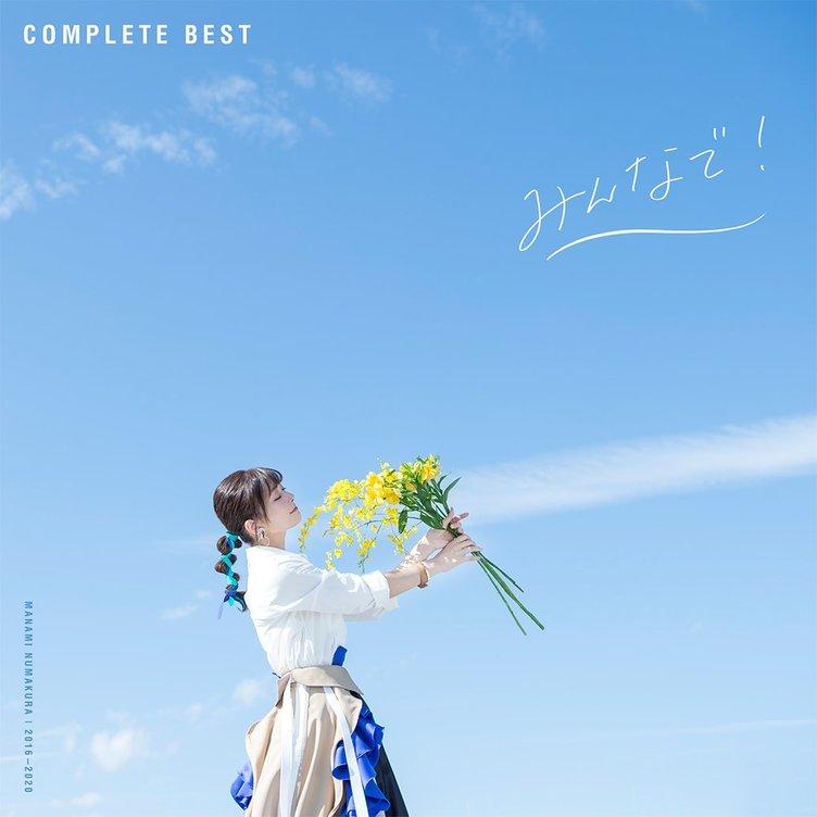 声優 沼倉愛美がアーティスト活動終了を発表 ラストライブも決定