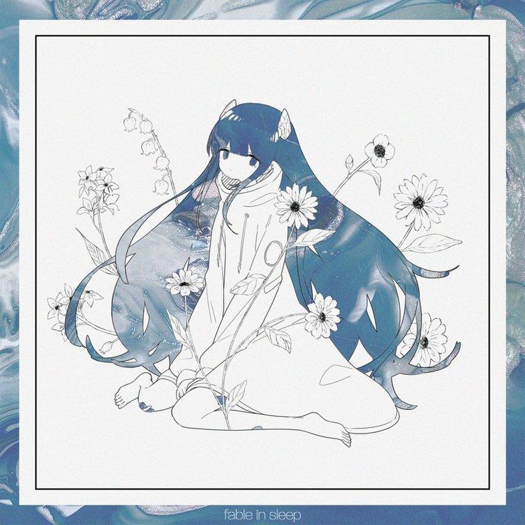 somunia、EP『fable in sleep』リリース パソコン音楽クラブ、Tomgggら参加
